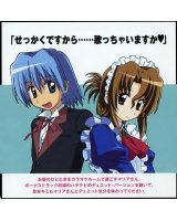hayate the combat butler - 172464