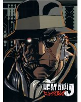 BUY NEW heat guy j - 160985 Premium Anime Print Poster