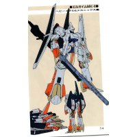 BUY NEW heavy metal l gaim - 118615 Premium Anime Print Poster