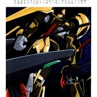 BUY NEW heavy metal l gaim - 118956 Premium Anime Print Poster