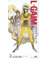 BUY NEW heavy metal l gaim - 157381 Premium Anime Print Poster