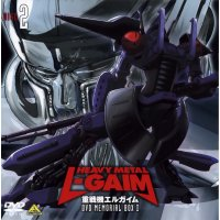 BUY NEW heavy metal l gaim - 175615 Premium Anime Print Poster