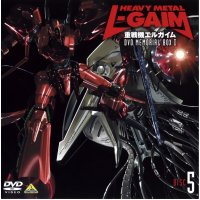 BUY NEW heavy metal l gaim - 175618 Premium Anime Print Poster