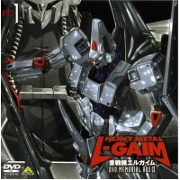 BUY NEW heavy metal l gaim - 175619 Premium Anime Print Poster