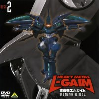 BUY NEW heavy metal l gaim - 175620 Premium Anime Print Poster