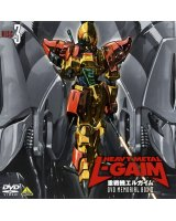 BUY NEW heavy metal l gaim - 175621 Premium Anime Print Poster