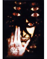 BUY NEW hellsing - 1436 Premium Anime Print Poster