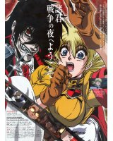 BUY NEW hellsing - 166737 Premium Anime Print Poster