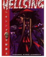 BUY NEW hellsing - 22270 Premium Anime Print Poster