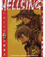 BUY NEW hellsing - 22272 Premium Anime Print Poster