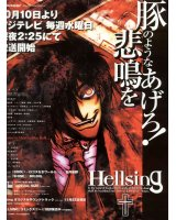 BUY NEW hellsing - 37402 Premium Anime Print Poster