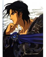 BUY NEW heroic legend of arslan - 70407 Premium Anime Print Poster