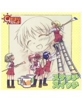 BUY NEW hidamari sketch - 105544 Premium Anime Print Poster