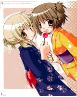 BUY NEW hidamari sketch - 119041 Premium Anime Print Poster