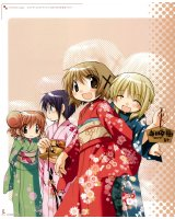 BUY NEW hidamari sketch - 119452 Premium Anime Print Poster