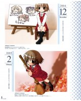 BUY NEW hidamari sketch - 119460 Premium Anime Print Poster