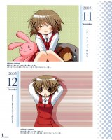 BUY NEW hidamari sketch - 119964 Premium Anime Print Poster