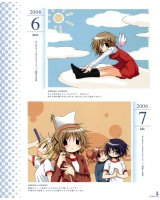 BUY NEW hidamari sketch - 119966 Premium Anime Print Poster