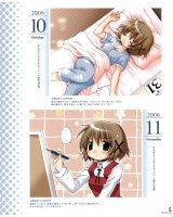 BUY NEW hidamari sketch - 119968 Premium Anime Print Poster