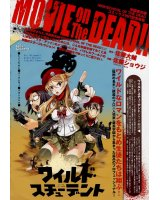 BUY NEW high school of the dead - 116909 Premium Anime Print Poster