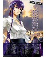 BUY NEW high school of the dead - 149567 Premium Anime Print Poster