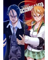 BUY NEW high school of the dead - 172075 Premium Anime Print Poster