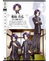 BUY NEW hiiro no kakera - 131517 Premium Anime Print Poster