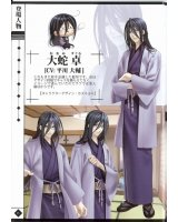 BUY NEW hiiro no kakera - 131543 Premium Anime Print Poster