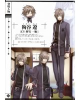BUY NEW hiiro no kakera - 131546 Premium Anime Print Poster
