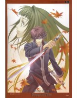 BUY NEW hiiro no kakera - 136242 Premium Anime Print Poster