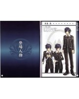 BUY NEW hiiro no kakera - 143027 Premium Anime Print Poster