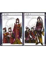 BUY NEW hiiro no kakera - 143034 Premium Anime Print Poster