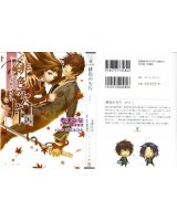BUY NEW hiiro no kakera - 143546 Premium Anime Print Poster