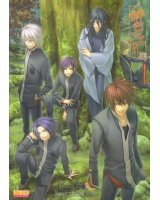 BUY NEW hiiro no kakera - 145256 Premium Anime Print Poster