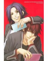 BUY NEW hiiro no kakera - 186345 Premium Anime Print Poster
