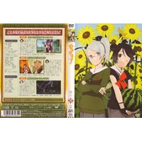 BUY NEW himawari! - 86642 Premium Anime Print Poster