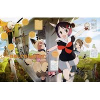 BUY NEW himawari! - 86927 Premium Anime Print Poster