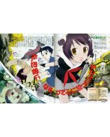 BUY NEW himawari! - 87026 Premium Anime Print Poster