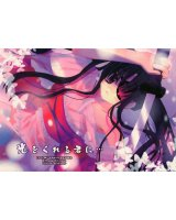 BUY NEW hinayuki usa - 106299 Premium Anime Print Poster