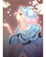 BUY NEW hinayuki usa - 172707 Premium Anime Print Poster