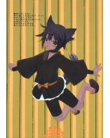 BUY NEW hinayuki usa - 172741 Premium Anime Print Poster