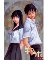 BUY NEW hitsuji no uta - 106297 Premium Anime Print Poster