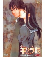 BUY NEW hitsuji no uta - 133208 Premium Anime Print Poster