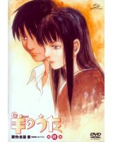 BUY NEW hitsuji no uta - 133406 Premium Anime Print Poster