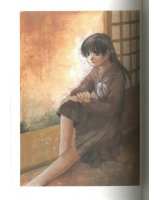 BUY NEW hitsuji no uta - 32075 Premium Anime Print Poster