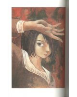 BUY NEW hitsuji no uta - 32089 Premium Anime Print Poster