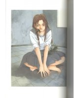 BUY NEW hitsuji no uta - 32093 Premium Anime Print Poster