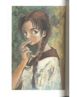 BUY NEW hitsuji no uta - 32095 Premium Anime Print Poster