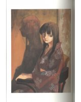 BUY NEW hitsuji no uta - 47642 Premium Anime Print Poster
