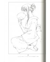 BUY NEW hitsuji no uta - 48113 Premium Anime Print Poster